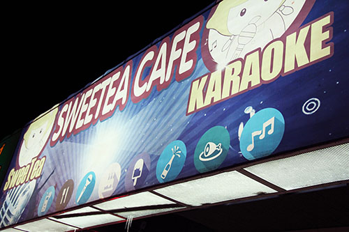 SweetTea Cafe, a Chinese KTV, is located on Victoria Ave. in Regina. Photo by Cheryl Lu